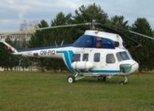 Vrtuľníky SR 1997 - 2007