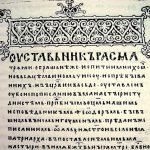 Testy na prijímačky - Slovenský jazyk a literatúra  (78 testov)