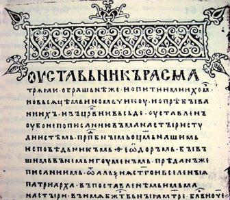 Testy na prijímačky - Slovenský jazyk a literatúra